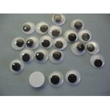 Глазки  1,4 см черно-белые