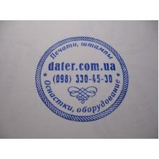 Печать-визитка